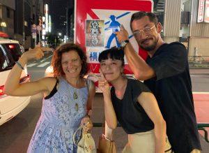 Shinjuku '19